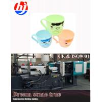 China ISO Plastic Injection Molding Machine For Plastic Wine Glass Production Line Factory on sale