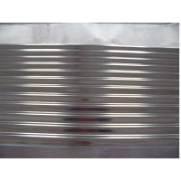 high quality and competitive price galvanized corrugated metal steel roofing sheet