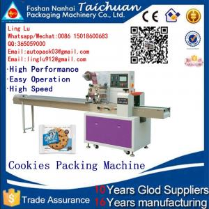 China hot sell Automatic Horizontal cookies bread wafer Packaging Machine food packing machine on sale