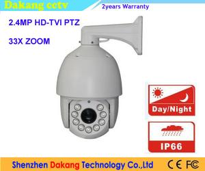 China Outdoor IP PTZ Dome Camera IP66 2.4MP Night Vision 33X Optical Zoom on sale