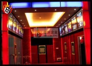 China Mini 3D Cinema Systems with Beautiful Cinema Cabin , 3D Mini Cinema on sale