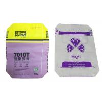 Breathable Polypropylene Cement Bags , 50 Kg Laminated PP Woven Bag For Cement