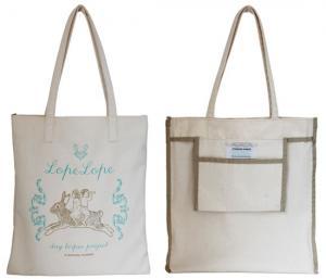 China canvas shoulder bag on sale