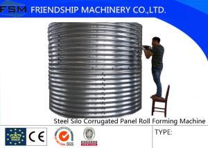 China Grain Silo Steel Corrugated Panel Roll Forming Machine For Zinc Alumina Sheet on sale