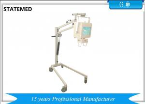 China Portable 4KW Analogue Veterinary X Ray Machine For Cats / Dogs / Horses And Human on sale