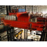 20t~900ton double girder crane