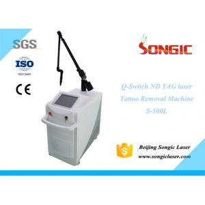 China White Vertical Q Switch Nd Yag Laser Tattoo Removal Machine 2000mj on sale