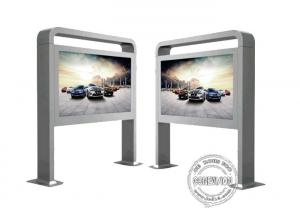 China 65 Inch Outdoor Lcd Display Billboard Video Advertising 1500-2000 Nits Brightness on sale