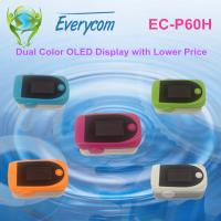 Portable Pediatric Digit Fingertip Pulse Rate Oximeter With CE , 5 Colors