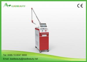 China Q-switched Nd-yag Laser Tattoo Removal Machine For Age-Spot And Sun-Spot Removal on sale