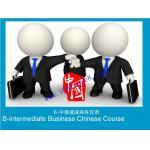 El mandarín intermedio del negocio del desplome cursa en línea, uno a uno