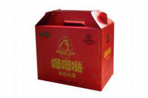 China Unique Red Corrugated Cardboard Gift Boxes With Lids For Egg 250x150x50 mm on sale