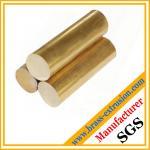 barra de bronze de liga de cobre e haste contínuas do bronze