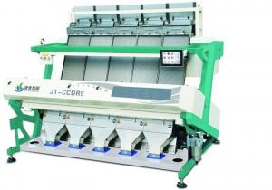 China 2048P Digital CCD Camera Colour Sorter Machine With 99.99% Accuracy on sale