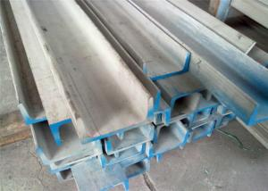 China 5# - 50# Stainless Steel U Channel  on sale