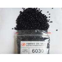 China PE / PP Injection Molding Plastic Raw Material 10%CaCO3 Filler 6030 on sale