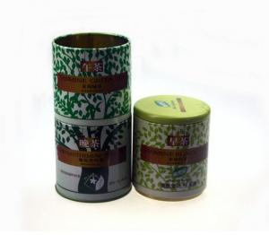 China Airtight Coffee Metal Canister with 3 tiers on sale