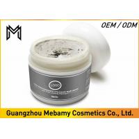 China All Natural Hydrating Volcanic Mud Face Mask Super Absorbing For Oily Skin on sale