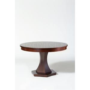 China Customizable Design MDF Living Room Coffee Table With Walnut Veneer Solid Wood Base on sale