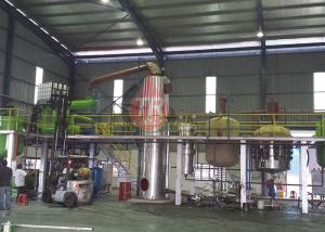 China Safe Used Oil Re Refining Plant , DIR Series Used Engine Oil Recycling Machine on sale
