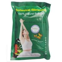 Original MZT Meizitang Soft Gel Effective Lose Weight Pill With Anti Fake Code