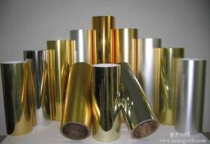 China 8011 H22 Hydrophilic Aluminium Foil For Air Conditioning Golden on sale