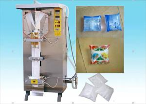 China Fully Automatic Liquid Packing Machine 1000LPH With 750*700*1700mm Dimension supplier