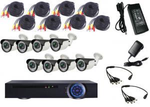 China Waterproof 1080P AHD CCTV Camera Set DVR Surveillance System For City Street on sale