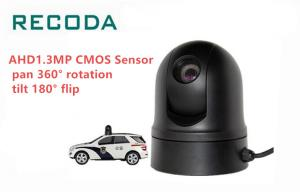 China AHD CMOS Sensor IP66 Waterproof Mini Dome Police Car Ptz Camera With Laser on sale