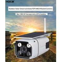 China Outdoor water-proof 2Mp 1080P Wireless Solar powered HMD camera two ways audio WIFI IP IR bullet camera with SD audio an on sale