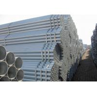 ASTM Standard Galvanized Carbon Steel Pipe / Galvanized Steel Seamless Pipe