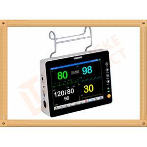 Monitor paciente del parámetro multi paciente del sistema de vigilancia de 8 pulgadas