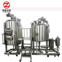 alcohol making machine beer brewery equipment beer brewing equipment