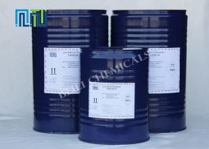 China ISO Certificate EDOT Electronic Grade Chemicals To Synthesize Conductive Polymers on sale