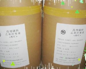 China ethyl Cellulose on sale