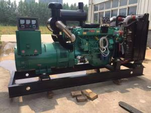 China Low price wholesale  50kva diesel generator set  use Weichai series engine three phase  factory price on sale