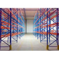 China Industrial Selective Pallet Racking System on sale