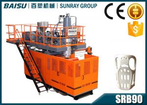 China Plastic Snow Sled HDPE Blow Moulding Machine / Plastic Jerry Can Making Machine SRB90 on sale