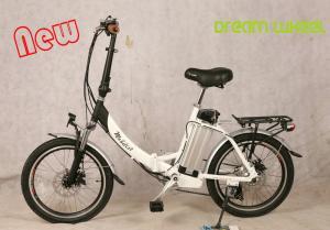 China 250 W Motorized Folding Bike / Bicycle , Recycle Foldaway Electric Bike supplier