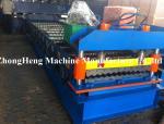 Machine de fraisage galvanisée de formage de feuilles de toiture en métal avec la vitesse 10m/minute