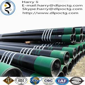 China seamless pipe API 5CT Premium Connection L80 9Cr VAM TOP/NEW VAM/Hydril CS express china used oil well casing pipe on sale