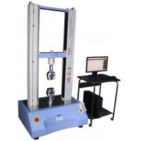 Explosion Proof Load Cell Material Electronic Universal Testing Machine With English Professional Software