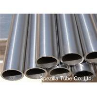 Grade 2 Titanium Tube / Gr. 2 Seamless Titanium Tubing 25.4MM X 0.889MM X 7.5 MTR.