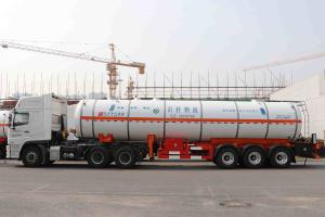 China Liquefied Gas Semi-trailer / Gas Tanker Truck Capacity 39500L / 3 Axles on sale