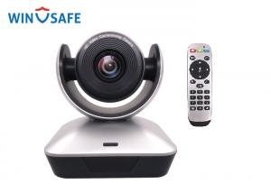 China Grey Small Full HD USB Video Conference Camera With Optical Zoom 0.1Lux on sale