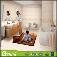 China Gabinete de cuarto de baño sanitario de los nuevos del diseño 2016 muebles del hogar on sale