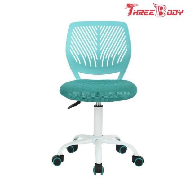 Adjule Childrens Desk Chair