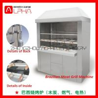 China Chicken meat roaster/brazilian churrascos machine/barbecue grill used for restaurant on sale