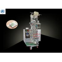 China 5g 10g 20g Granule Auto Packaging Machine , Automatic Weighing And Bagging Machine on sale