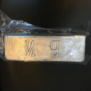 China MgNd25 MgNd30 MgNd35 Magnesium Neodymium Master Alloy MgNd Alloy Ingot on sale